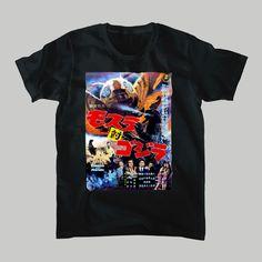 dohshin の【『 モスラ対ゴジラのポスター 』】Tシャツ ∞ SUZURI(スズリ)