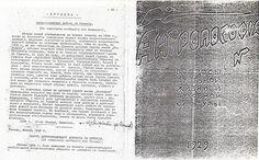 Jurnal A: grupul antroposofic Novalis - Moldova