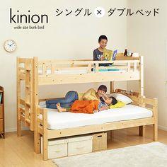 Kid Beds, Bunk Beds, Bed Cap, Asian Furniture, Building Furniture, Childrens Beds, Kid Spaces, Queen Beds, Boy Room