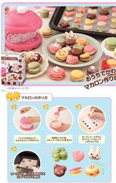 Japanese Macaron Making Kit