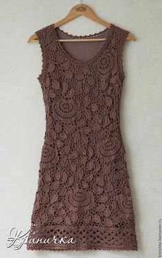 Brown Party Dress of Crochet