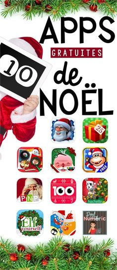 10 Apps gratuites de No& & FREE French Chrismtas apps! French Teaching Resources, Teaching French, Teaching Ideas, Diy Christmas Gifts, Christmas Themes, Christmas Recipes, Ipad, Classroom Websites, Elf Yourself