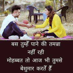 Images hi images shayari Krishna Quotes In Hindi, Hindi Quotes On Life, Hurt Quotes, Friendship Quotes, Sayri Hindi Love, Romantic Shayari In Hindi, Boyfriend Poems, Romantic Boyfriend, Good Morning Inspiration