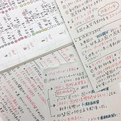 Japanese Handwriting, Study Space, Studyblr, Study Notes, Study Motivation, Notebook, Bullet Journal, Feelings, Bujo