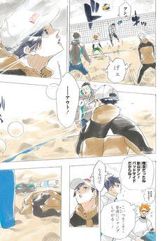 Haikyuu Manga, Kageyama, Hinata, Haikyuu Characters, Anime People, Beach Volleyball, Exhibit, Comic, Icons