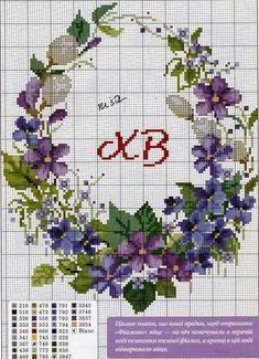 37 ideas for embroidery ideas monogram Cross Stitch Pillow, Cross Stitch Bird, Cross Stitch Flowers, Cross Stitch Charts, Cross Stitch Designs, Cross Stitching, Cross Stitch Patterns, Halloween Embroidery, Embroidery Art