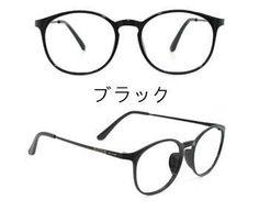 いま人気の男子メガネフレームのトレンド - cureco beta