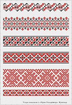 ## Cross Stitch Rose, Cross Stitch Borders, Cross Stitch Charts, Cross Stitch Designs, Cross Stitching, Cross Stitch Patterns, Folk Embroidery, Cross Stitch Embroidery, Embroidery Patterns