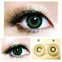 NEO Celeb Green Circle Lenses Colored Contacts Cosmetic Color Circle Lens | EyeCandy's