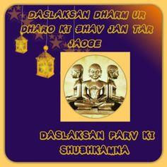 Daslaksan Parv ki Hardik Shubhkamna