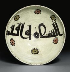 A SAMANID POTTERY BOWL   IRAN OR CENTRAL ASIA, 10TH/11TH CENTURY