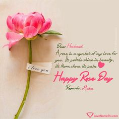 Write couple name on happy Rose day images and create Rose Day Greetings Quotes with name photo on best online editor . Valentines Day Quotes Images, Valentine's Day Quotes, Love Quotes, Sweet Love Pictures, Name Pictures, Photo Quotes, Picture Quotes, Happy Name Day, Images For Facebook Profile