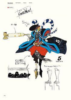 "Concept art of Goemon from the videogame ""Persona 5"". Art by Shigenori Soejima"