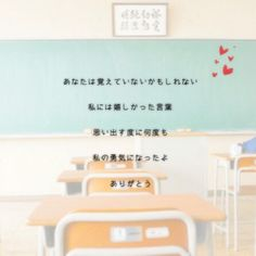 Back Number 歌詞, Japanese Poem, My Heart Is Breaking, Poems, Language, Messages, Humor, Quotes, Japanese Language