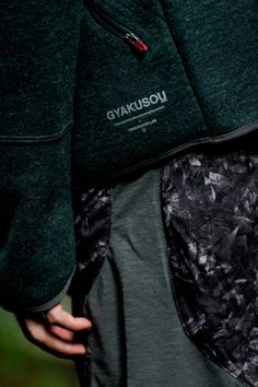 UNDERCOVER x Nike GYAKUSOU 2012 Fall/Winter Collection – A Closer Look | Hypebeast