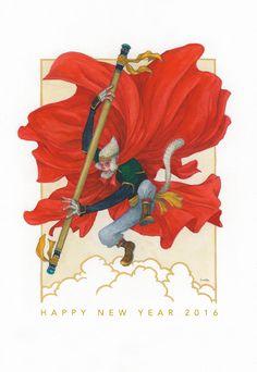 猿年さるさるだよ。 Monkey King, Whimsical Art, Character Illustration, Artist Painting, True Love, My Hero, Illustrators, Disney Characters, Fictional Characters