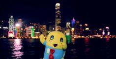 ふなっしー@香港夜景