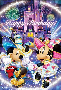 Disney Mickey and Minnie Birthday Magic Dream Night Lenticular Card Disney Happy Birthday Images, Disney Birthday Wishes, Happy Birthday Mickey Mouse, Happy Birthday Video, Happy Birthday Wishes Cards, Cute Happy Birthday, Happy Birthday Celebration, Happy Birthday Pictures, Dream Night