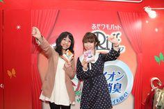 あせワキパットRiffのフィッティングイベント@KOBE collection 2013 S/Sに参加してくれたオシャレな女の子。ワキおっけ~♪参加してくれてありがとう!  http://www.kobayashi.co.jp/brand/asewaki/