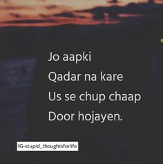 Follow Me Alizeh Khan Jannat29 For More Like This True