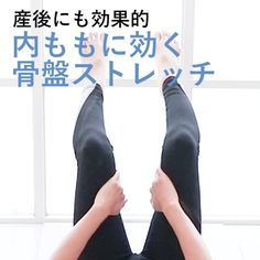 Pin on ダイエット Diet For Pregnant Women, Yoga Fitness, Health Fitness, Straight Eyebrows, Light Blue Eyes, Cat Exercise, Yoga With Adriene, Body Stretches, Excercise