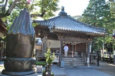 "13 - Dainichi-ji  ""Temple of the Great Sun""  (en.wikimedia.org)"