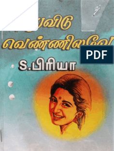 Vanthu vidu vennila Romantic Novels To Read, Romance Novels, Novels To Read Online, Books Online, Free Books To Read, Book Sites, Presentation Slides, Free Ebooks, Reading Online