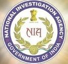 NIA Recruitment 2013 Notification Sub Inspector Jobs | www.nia.gov.in | Best Students Portal