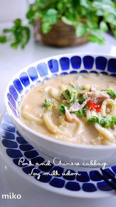冬に食べたい!豚肉と白菜で豆乳ピリ辛味噌うどん。