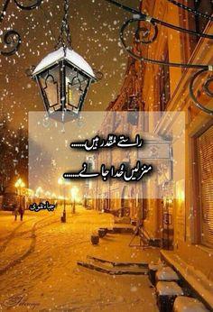 Poetry&Status: New Urdu Quotes Urdu Quotes, Inspirational Quotes In Urdu, Love Quotes In Urdu, Urdu Love Words, Muslim Love Quotes, Poetry Quotes In Urdu, Best Urdu Poetry Images, Quran Quotes Love, Urdu Poetry Romantic