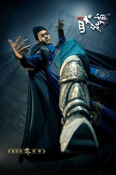 Show Posts - Shakespeare The Four, Chinese Culture, Traditional Chinese, Shakespeare, Drama, Movies, Movie Posters, Men, Posts