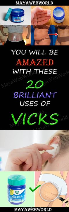 You Will Be Amazed With These 20 Brilliant Uses Of Vicks – MayaWebWorld