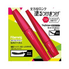"""#DEJAVU Fiberwig and Tiny Sniperare Japan's best selling #mascaras. Fiberwig comes with an ultra long brush, while Tiny Sniper is a paint-on brushthat instantly transforms into wrapping firm and multiple fiber to lengthen your lashes.  With Dejavu's mascaras, there will beno""""panda eyes"""" - it can be removed by warm water, causing no damage to lashes.  Let your fiberwig and tiny sniper take care of you.  Producer: Dejavu #Japan #Takaski #MadeInJapan"""