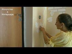Создание барельефа Виноградная лоза | Наталья Боброва