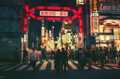 Japanese photographer Masashi Wakui routinely waits for the sun to set before embarking on a quest to capture the city of Tokyo. At night, the city's Urban Photography, Video Photography, Light Photography, Photography Ideas, Studio Ghibli, Kyoto, Akira, Tokyo Night, Japan Street