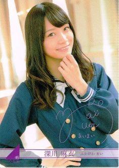 乃木坂46の十福神 深川麻衣(まいまい)のファッション画像の画像 | ギャザリー