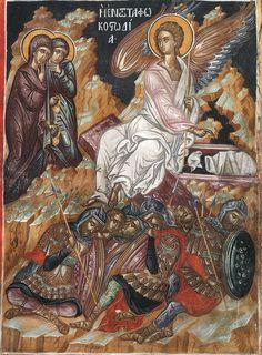 Christ is Risen! Byzantine Icons, Byzantine Art, Religious Icons, Religious Art, Luke The Evangelist, Jesus Tomb, Christ Is Risen, Queer Art, Biblical Art