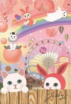 Jetoy Choo choo cat postcard - Party 5   Flickr - Photo Sharing!