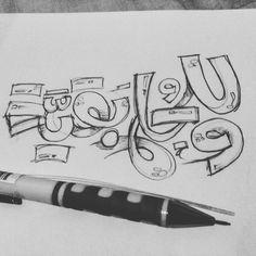 ولنا أحلامنا الصغرى.. كأن نصحو من النوم معافين من الخيبة.. لم نحلم بأشياء عصيّة.. نحن أحياء وباقون.. وللحلم بقيّة #درويش  #sketch #pencil #beautiful #lettering #drawing #typography #typo #arabic #خط #خط_حر #تايبوجرافي #كاليجرافي #حروف #سكتش Arabic Calligraphy Design, Arabic Design, Calligraphy Quotes, Arabic Art, Caligraphy, Fashion Illustration Sketches, Airbrush Art, Hand Lettering, Art Drawings