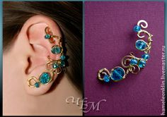 "Кафф ""Голубые кристаллы"" - бирюзовый,голубой,латунные серьги,латунная проволока"