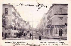 Philellinvn street, 1898 Greece Pictures, Old Pictures, Old Photos, Vintage Photos, Athens, The Past, Louvre, Images, Street View