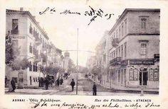 Philellinvn street, 1898