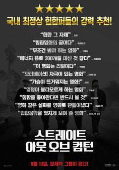 Straight Outta Compton (2015) Full Movie Streaming HD