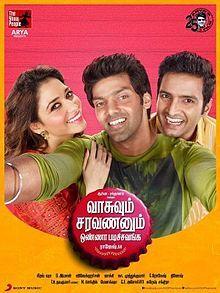 http://watchmovieonline24.com/watch-vasuvum-saravananum-onna-padichavanga-tamil-movie-online/