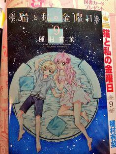 Neko to watashi no kinyoubi vol 9