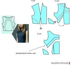 Transfers tucks (selection) / Simple patterns / SECOND STREET...<3 Deniz <3