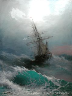 Tormenta Ship Paintings, Seascape Paintings, Landscape Paintings, Sea Storm, Old Sailing Ships, Ship Drawing, Nautical Art, Learn Art, Fantasy Landscape
