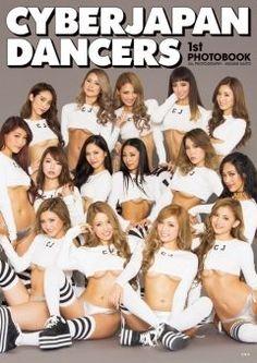 美ボディダンサー集団CYBERJAPAN DANCERSサイバージャパン ダンサーズの初のグラビア写真集が新発売 プロのダンサーやモデルの他に大学生や歯科助手なども在籍しているグループです セクシーで健康的なお写真が拝めそうです