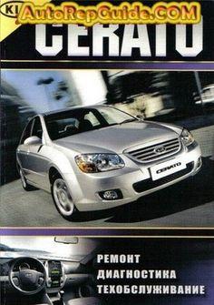 Download free - KIA Cerato (2004+) repair manual: Image: https://www.autorepguide.com/title/kia_cerato_2004_manual.jpg… by autorepguide.com