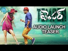 Jr NTR's Temper Movie Audio Launch Teaser | Kajal Aggarwal | Puri Jagannadh